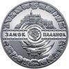 """Picture of Пам'ятна монета """"Замок Паланок"""" (5 гривень)"""