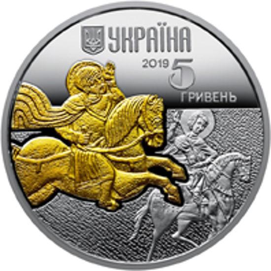 """Picture of Пам'ятна монета """"Кінь"""""""
