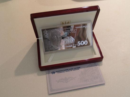 """Picture of """"500 срібних гривень"""" (дерев'яний футляр)"""