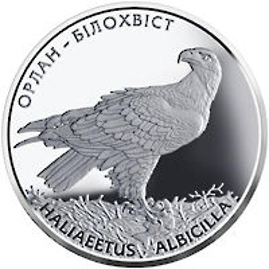 "Picture of Пам'ятна монета "" Орлан-білохвіст"" (10 гривень)"