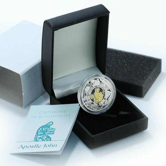 Picture of Апостол Іоанн Віра Релігія Срібна позолочена монета