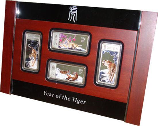 Picture of Лунный набор год тигра Серебро