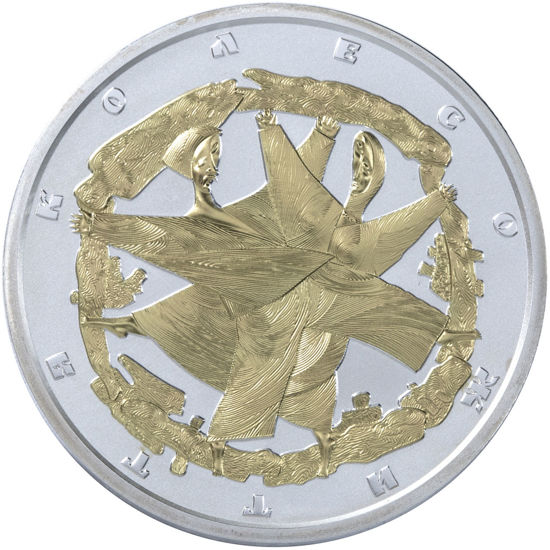 """Picture of Памятная монета """"Колесо жизни"""""""