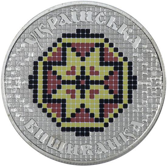 """Picture of Пам'ятна монета """"Українська вишиванка"""""""