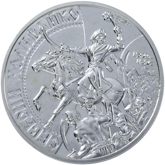 "Picture of Памятная монета ""Северин Наливайко"""