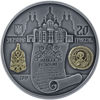 """Picture of Пам'ятна монета """" 1000 років від початку правління київського князя Ярослава Мудрого"""""""