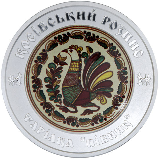 "Picture of Памятная монета ""Косовский роспись"" (10 гривен)"