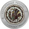 """Picture of Пам'ятна монета """"Косівський розпис"""" (5 гривень)"""