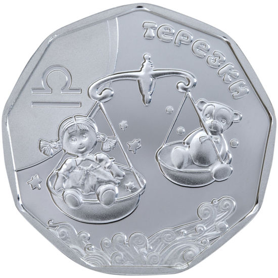 "Picture of Памятная монета ""Терезки"" Весы"