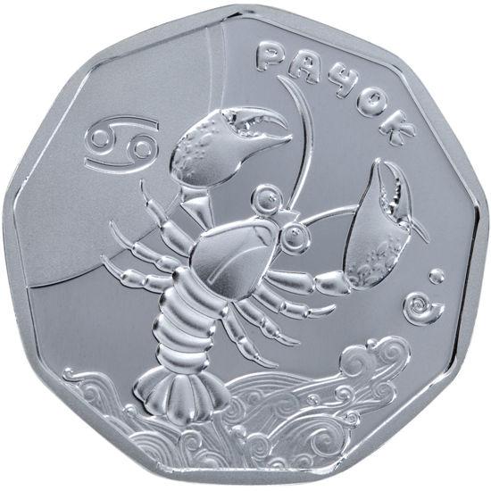 "Picture of Памятная монета ""Рачок"" Рак"