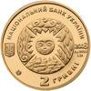 """Picture of Памятная монета """"Дева"""""""