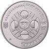 "Picture of Пам'ятна монета ""Водолій"""