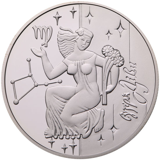 "Picture of Пам'ятна монета ""Діва"""