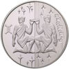 """Picture of Пам'ятна монета """"Близнюки"""""""