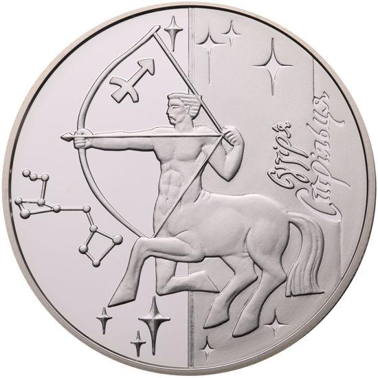 "Picture of Памятная монета ""Стрелец"""