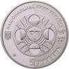"""Picture of Памятная монета """"Скорпион"""""""