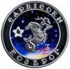 Picture of Срібна монета 100 драмів Вірменія. Знак Зодіаку Козеріг