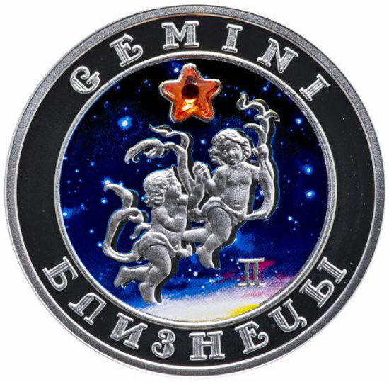 Picture of Срібна монета 100 драмів Вірменія. Знак Зодіаку Близнюки
