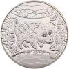 "Picture of Пам'ятна монета ""Рік Свині (Кабана)"""