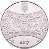 "Picture of Памятная монета ""Год Петуха"""