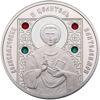 Picture of Срібна монета великомученика і цілителя Пантелеймона