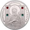 Picture of Срібна монета ПРЕПОДОБНА ЕФРОСИНІЯ ПОЛОЦЬКА