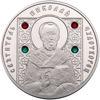 Picture of Срібна монета Преподобний Миколай Чудотворець