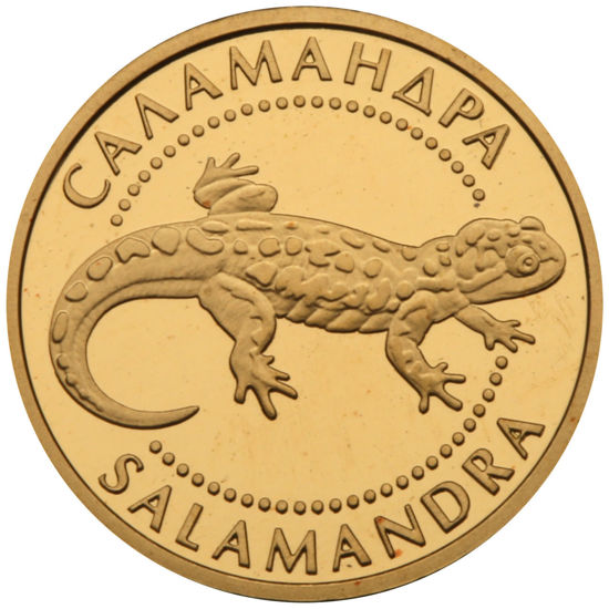 "Picture of Пам'ятна монета ""Саламандра"""