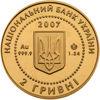 """Picture of Пам'ятна монета """"Байбак"""""""