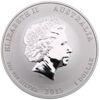 "Picture of Срібна монета ""Рік Кози"", 1 долар"
