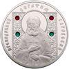 Picture of Набір 5 монет Православні святі
