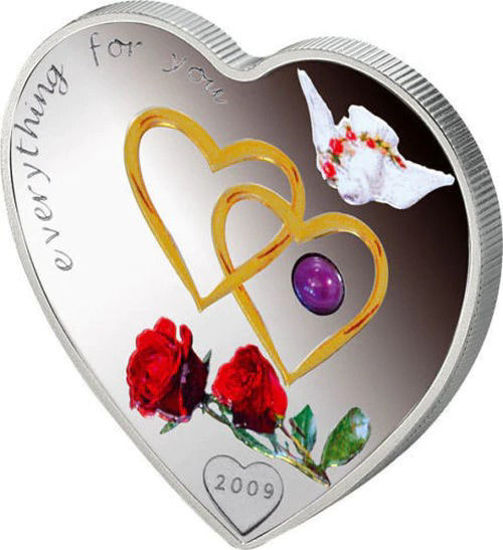 """Picture of Срібна монета у вигляді серця """"ВСЕ ДЛЯ ТЕБЕ"""""""