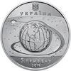 "Picture of Перший пуск ракети-носія ""Зеніт-3SL"""