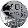 Picture of 75 лет освобождения Украины