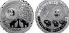 """Picture of Серебряная монета СЛОНИК серии «Монеты на счастье» """"GOOD LUCK"""""""