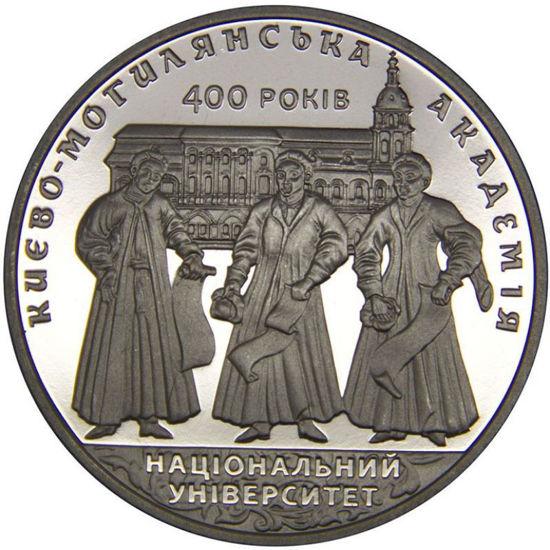 """Picture of Пам'ятна монета """"400 років Національному університету` Києво-Могилянська академія` """""""