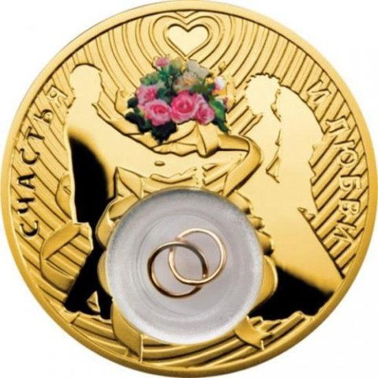 """Picture of Свадебная монета """"Счастья и Любви"""" 28,28 грамм, серебро с позолотой"""