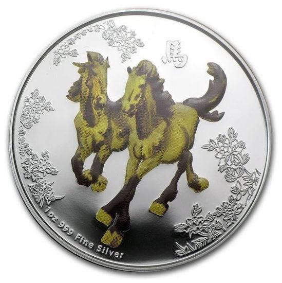"Picture of Серебряная монета Ниуэ ""Фэн-шуй - Лошади"" 31,1 грамм, 2014"