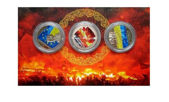 Picture of Набор монет - Небесная сотня, Революция достоинства, Евромайдан 2015 г.