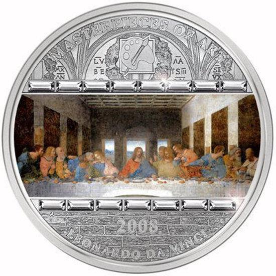 """Picture of Срібна монета """"Таємна вечеря - Леонардо да Вінчі"""" серії Шедеври мистецтва 2008 рік 20$ Острова Кука"""