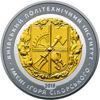 Picture of Памятная медаль «Национальный технический университет Украины «Киевский политехнический институт имени Игоря Сикорского»»