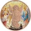 Picture of Эксклюзивная монета Украины Архистратиг Михаил