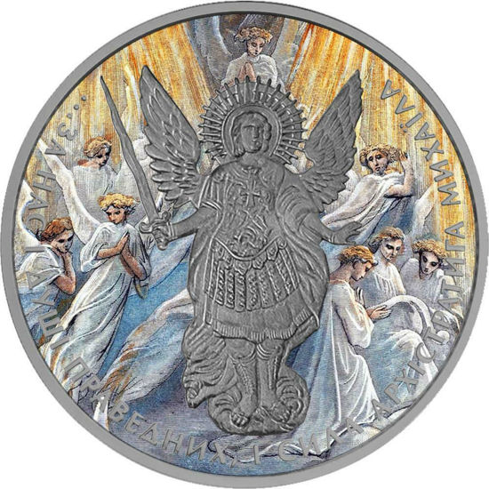 Picture of Эксклюзивная серебряная монета Украины Архистратиг Михаил