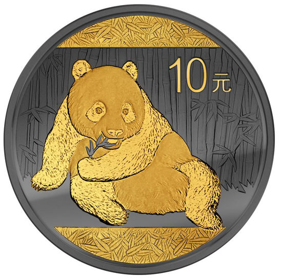 "Picture of Срібна монета з позолотою ""Китайська Панда"" 2015 р. 31,1 грам Gold Black Empire"