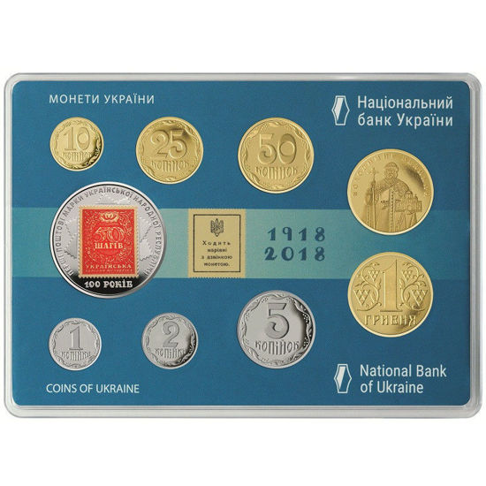 Picture of Годовой набор разменных монет Украины 2018