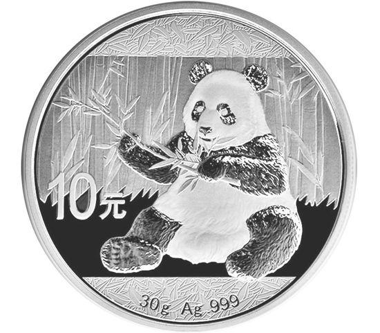 "Picture of Срібна монета ""Китайська Панда"" 2017 р. 30 грам"