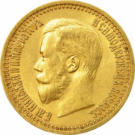 "Picture of Золотая монета ""7 рублей 50 копеек Николай II - Николаевский червонец"" 6,45 грамм 1987г."