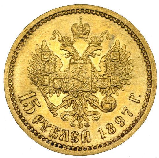 "Picture of Золота монета ""15 рублів"" 1897 р"