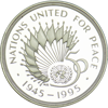 "Picture of Англия, Великобритания, 2 фунта 1995 ""50 лет Организации Объединенных Наций"". Серебро 15,98 гр."