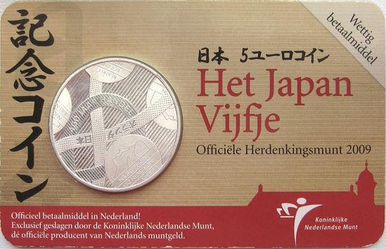 Picture of Нидерланды 5 евро 2009, 400 лет голландско-японских торговых отношений. Серебро 11,9 гр. Proof